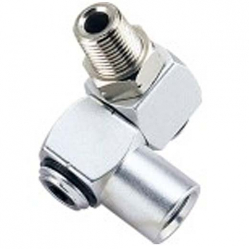 Gison Air Universal Joint, 1/4
