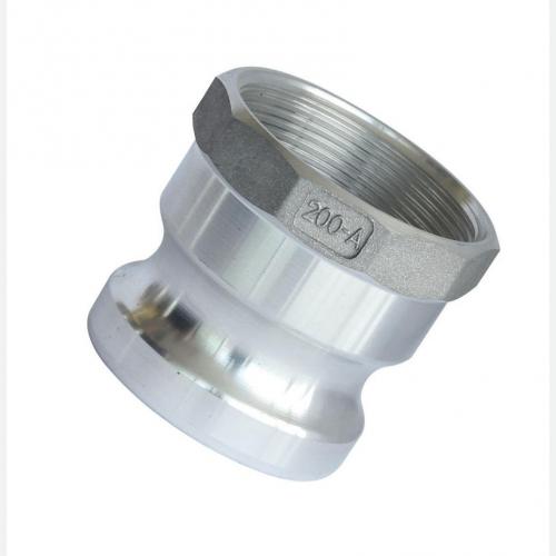 Aluminium Comlock (3
