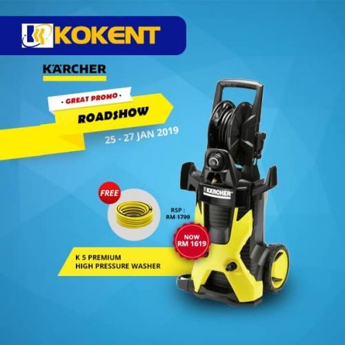 K5 premium high pressure washer