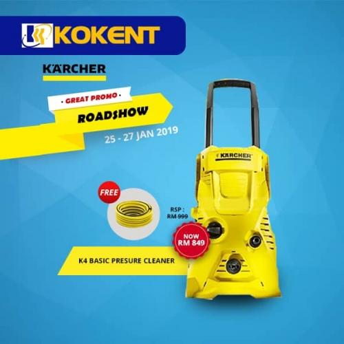 K 4 basic pressure cleaner