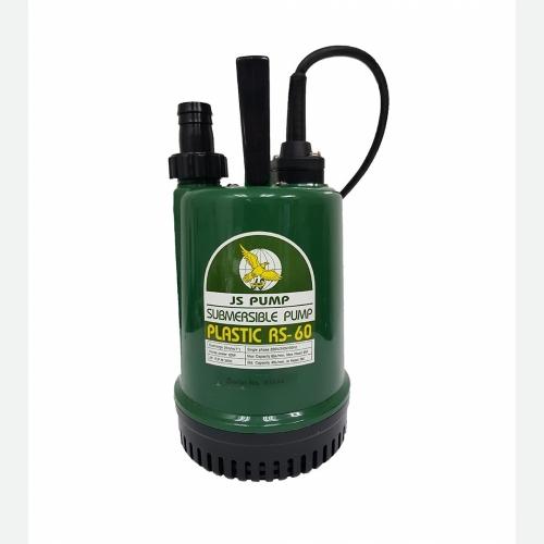 RS Series Multipurpose Pump
