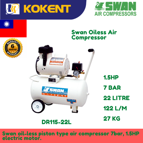 Swan Oil Less Air Compressor 1.5HP 7Bar 77L/min 22kg DR-115-22L