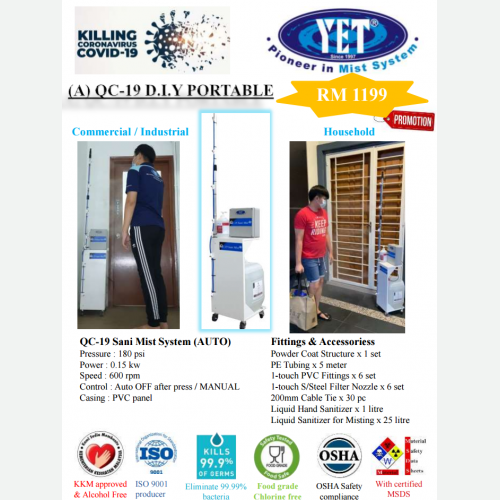 QC-19 SANI MIST D.I.Y FOR AUTOMATIC SANITIZATION (PORTABLE) WITH KKM APPROVED FOOD-GRADE SANITIZER