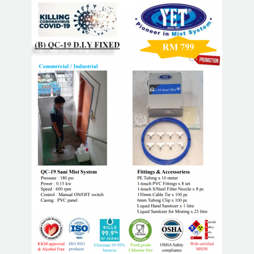 QC-19 SANI MIST D.I.Y FOR AUTOMATIC SANITIZATION (FIXED) WITH KKM APPROVED FOOD-GRADE SANITIZER