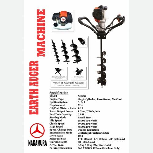 NAKAMURA EARTH AUGER MACHINE AG52G