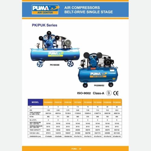 Air Compressor Belt-Drive Single Stage
