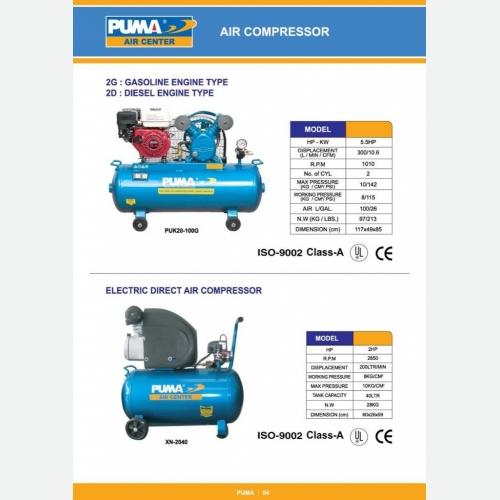 Puma Gasoline Engine Air Compressor