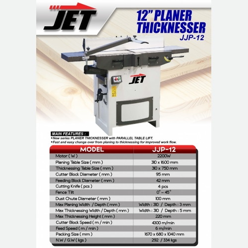 EUROX JETMAC JJP 12 (NEW LOGO ) 12'' PLANER THICKNESSER