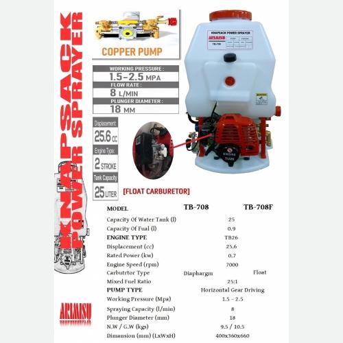 ARI TB708 & TB708F KNAPSACK POWER SPRAYER