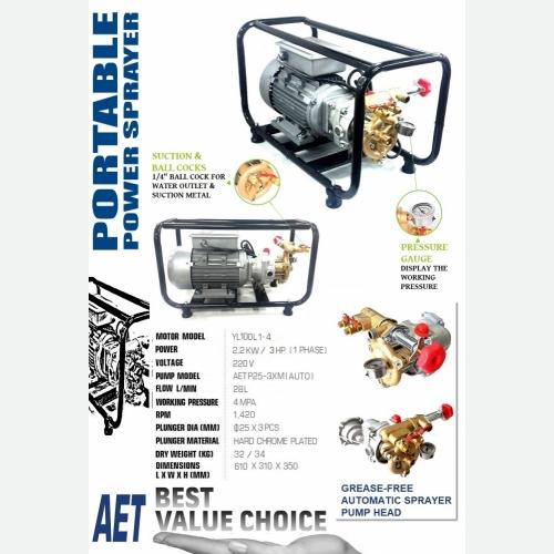AET P25-3XM PORTABLE POWER SPRAYER (1 PHASE)