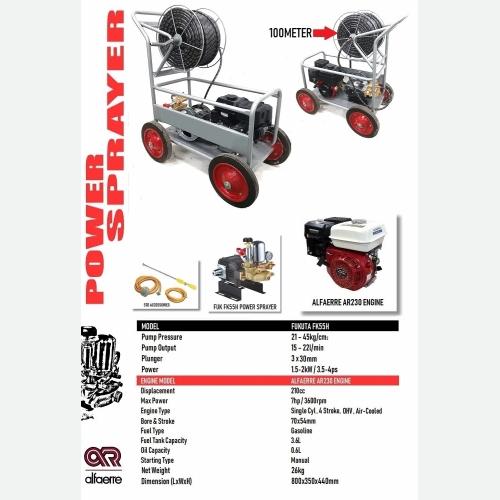 AR230 7.0HP  ENGINE WITH FUK FK55H  POWER SPRAYER & SPECIAL FRAME