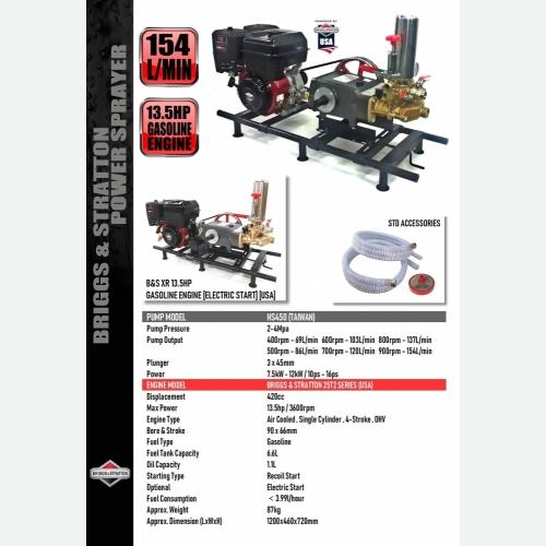 B&S XR 13.5HP WITH HS450 POWER SPRAYER
