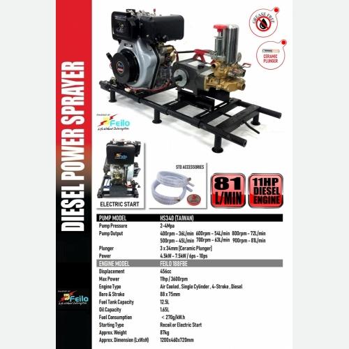 FEILO DIESEL ENGINE WITH HS340 POWER SPRAYER