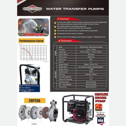 B&S 6.5HP 2HP20A ENGINE WATER TRANSFER PUMP