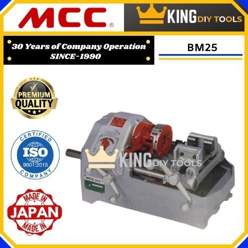 MCC BM25 Bolt Threading Machine