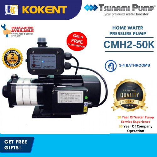 TSUNAMI CMH2-50K WATER BOOSTER PUMP 0.75 HP FOR 3-4 BATHROOMS (TERRACE HOUSE)