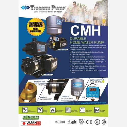 TSUNAMI CMH4-50K AUTOMATIC START STOP HOME WATER PUMP 1.3HP FOR 5-6 BATHROOMS (FOR SEMI-D)