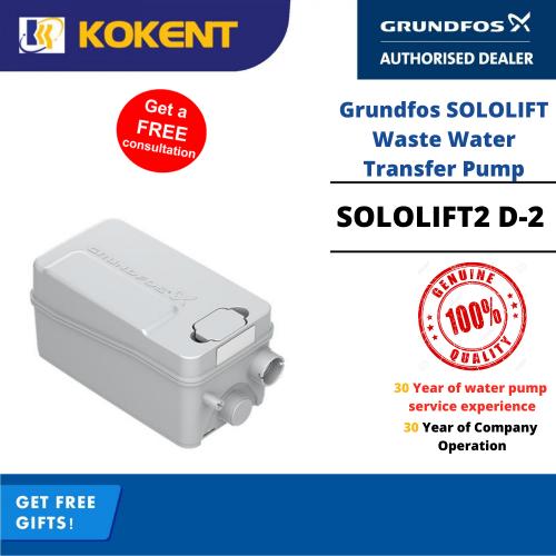 Grundfos SOLOLIFT2 D-2 Waste Water Transfer Pump