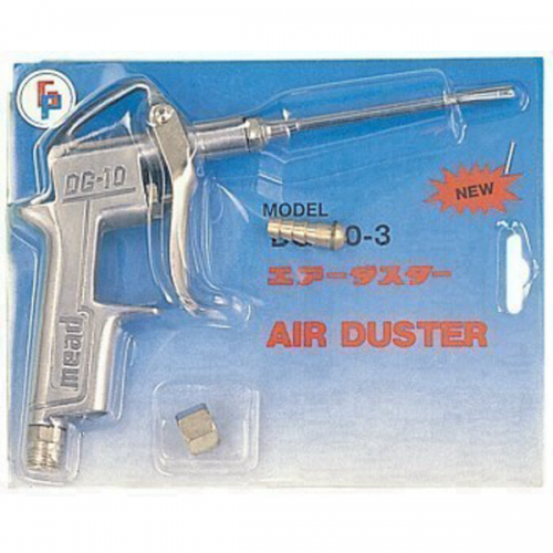 Gison Metal Air Blower 3