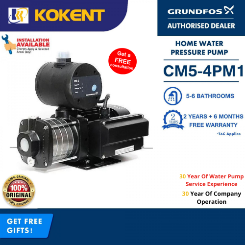 Grundfos Booster Water Pump CM5-4PM1 (CMB5-37PM1)