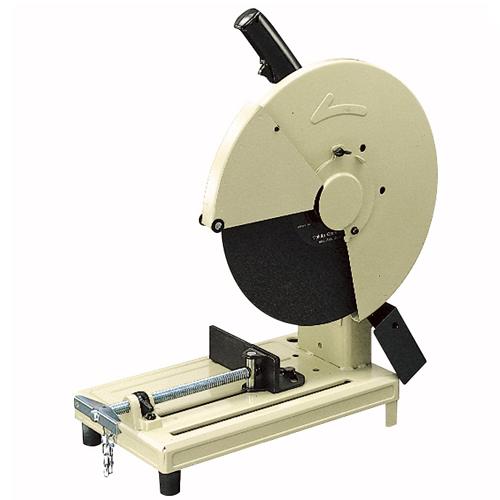 Makita Cut-Off 405mm(16