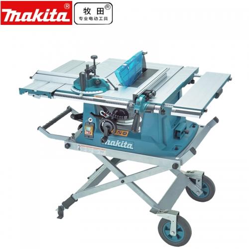 Makita Table Saw 10