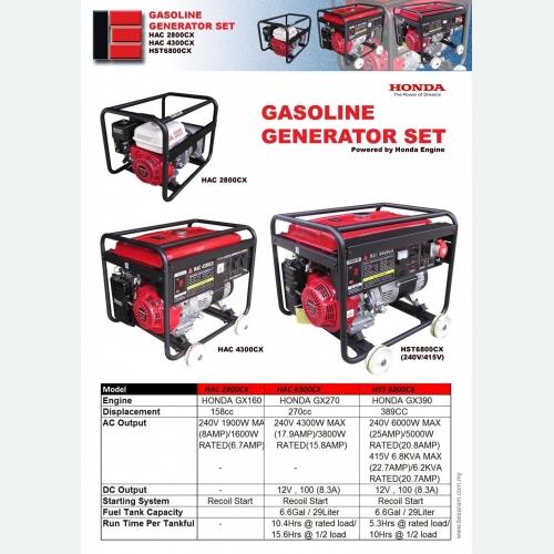 GASOLINE GENERATOR SET HAC2800CX