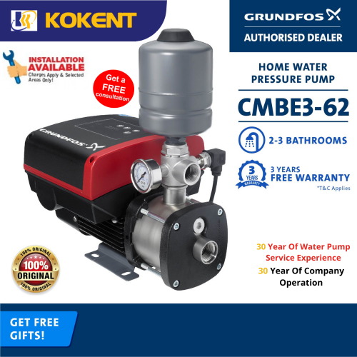 Grundfos CMBE3-62 Inverter Low Noise Home Water Pump Water Booster Pump 0.75HP For 2-3 Toilets
