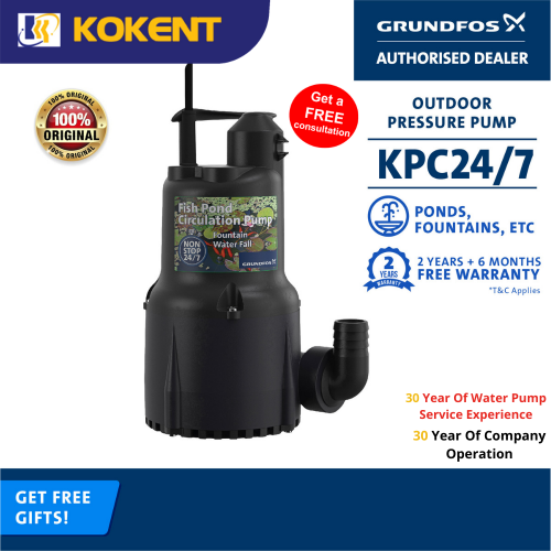 [KOKENT ENT] Grundfos KPC24/7 210 Submersible Pumps for Fish Pond Waterfall and Fountain Pump Heavy