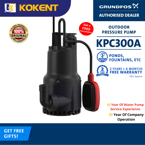 [KOKENT ENT] Grundfos KPC300A Automatic Submersible Pumps for Fish Pond Waterfall and Fountain Pump