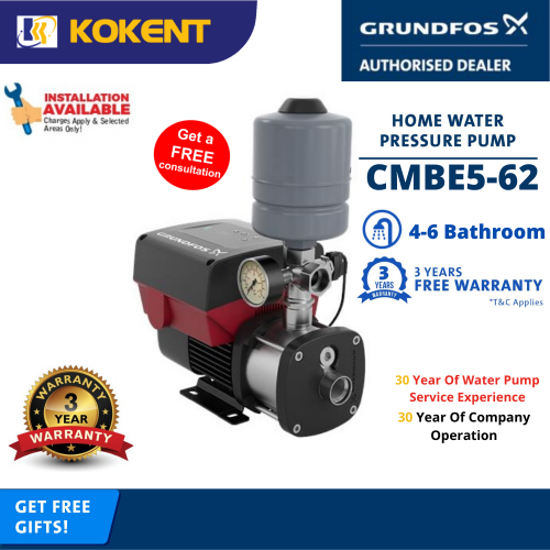 Grundfos CMBE5-62 Inverter Low Noise Home Water Pump Water Booster Pump