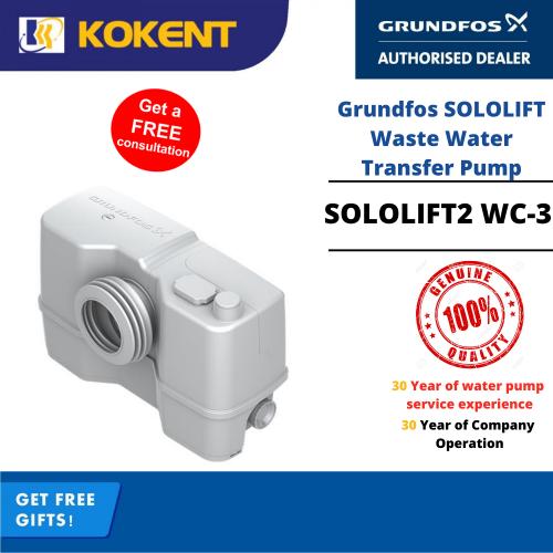 Grundfos SOLOLIFT2 WC-3 Waste Water Transfer Pump