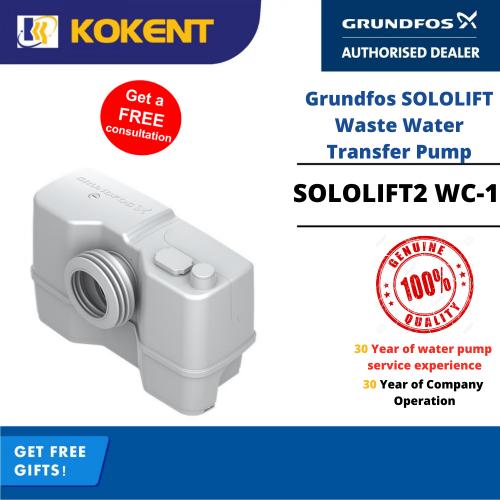 Grundfos SOLOLIFT2 WC-1 Waste Water Transfer Pump