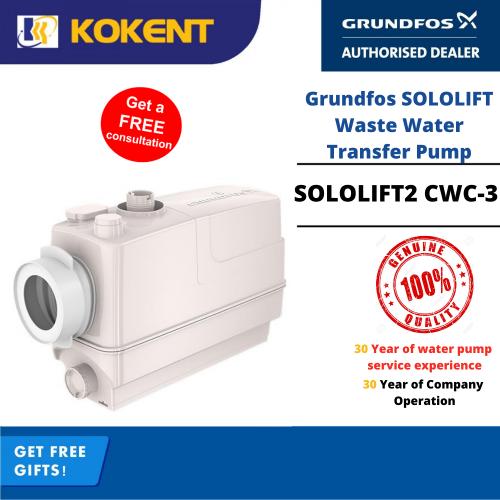 Grundfos SOLOLIFT2 CWC-3 Waste Water Transfer Pump
