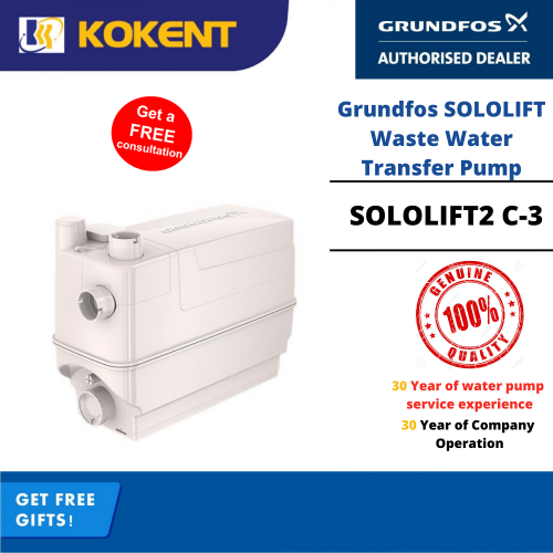 Grundfos SOLOLIFT2 C-3 Waste Water Transfer Pump